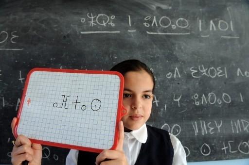 Photo of Enseignement à distance de l'Amazigh: interview avec le directeur du Centre de la recherche didactique et des programmes pédagogiques de l'IRCAM
