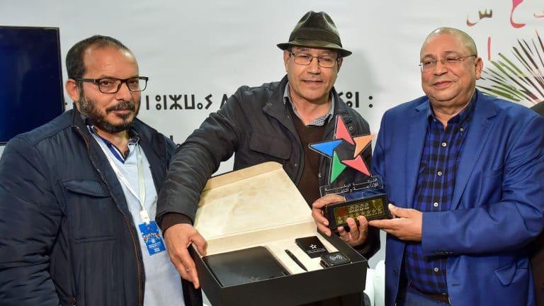 Photo of SIEL: Les émissions en Amazigh au coeur de la programmation de la SNRT