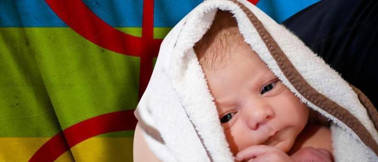 Photo of Le prénom amazigh « Silya » interdit par les autorités à Casablanca