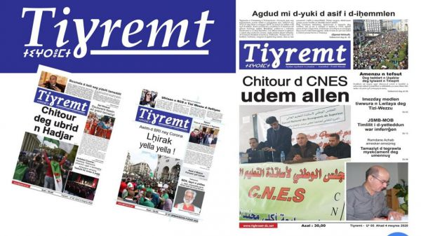 Photo of Le journal en tamazight « Tiɣremt » interdit d'impression par le régime algérien