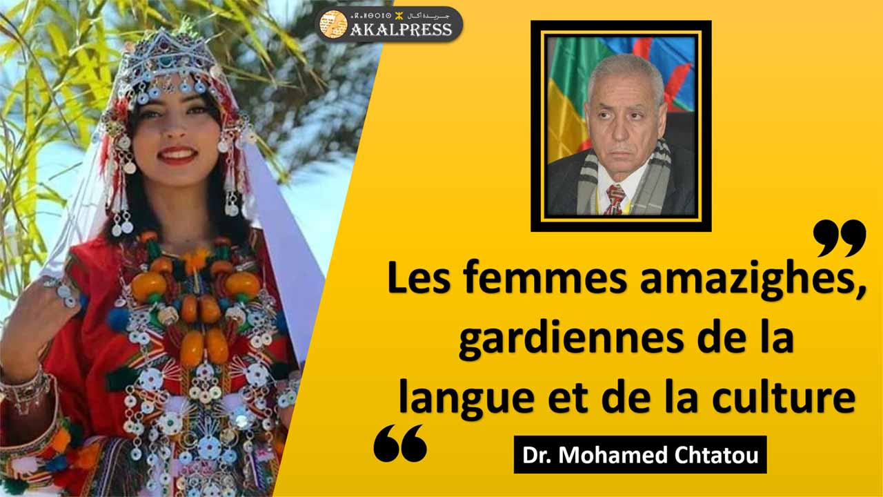 Photo of Les femmes amazighes, gardiennes de la langue et de la culture