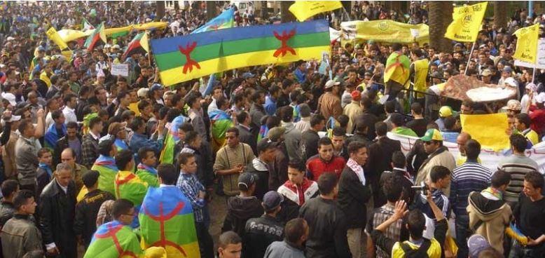 Photo of L'Amazighité au Maroc