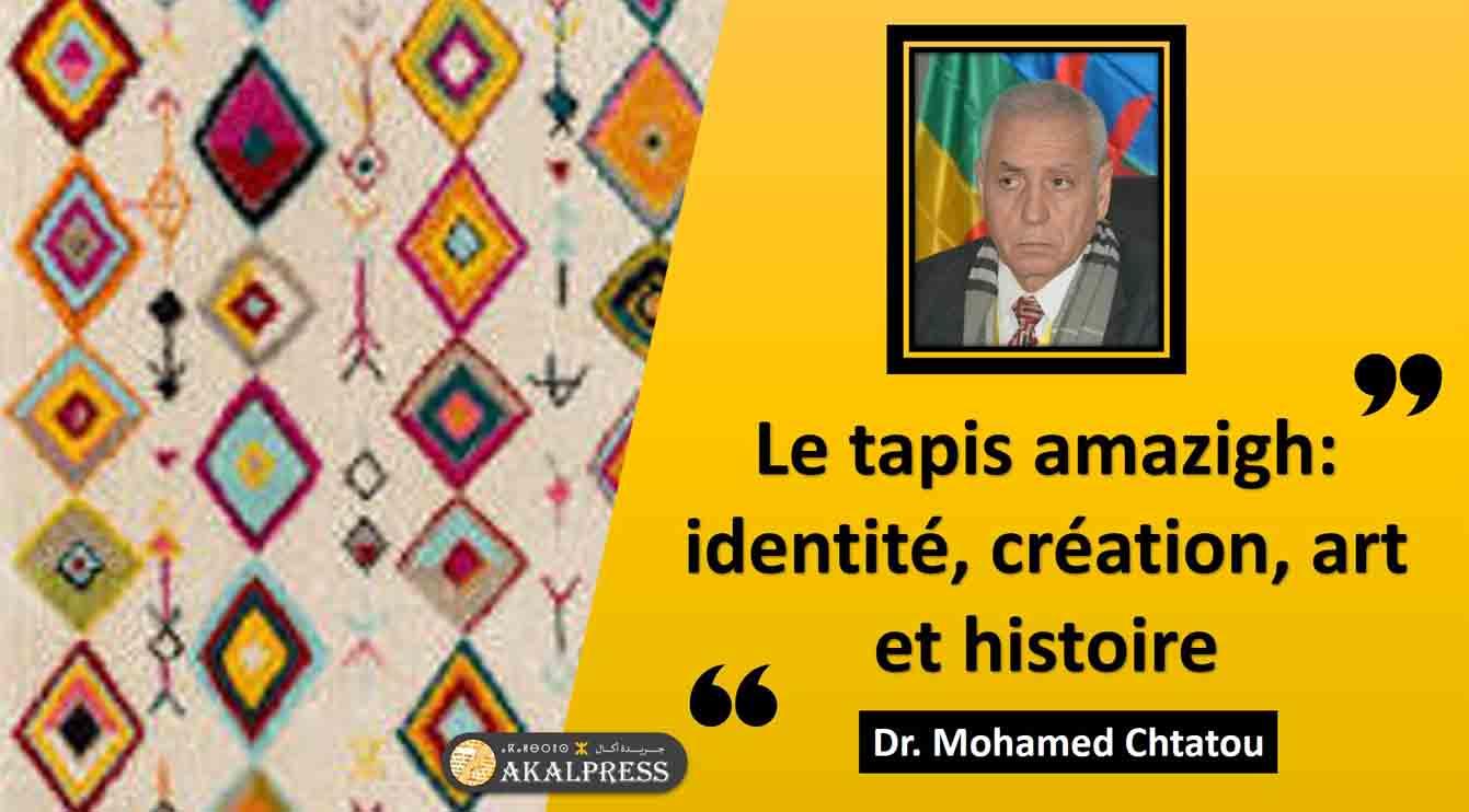 Photo of Le tapis amazigh: identité, création, art et histoire