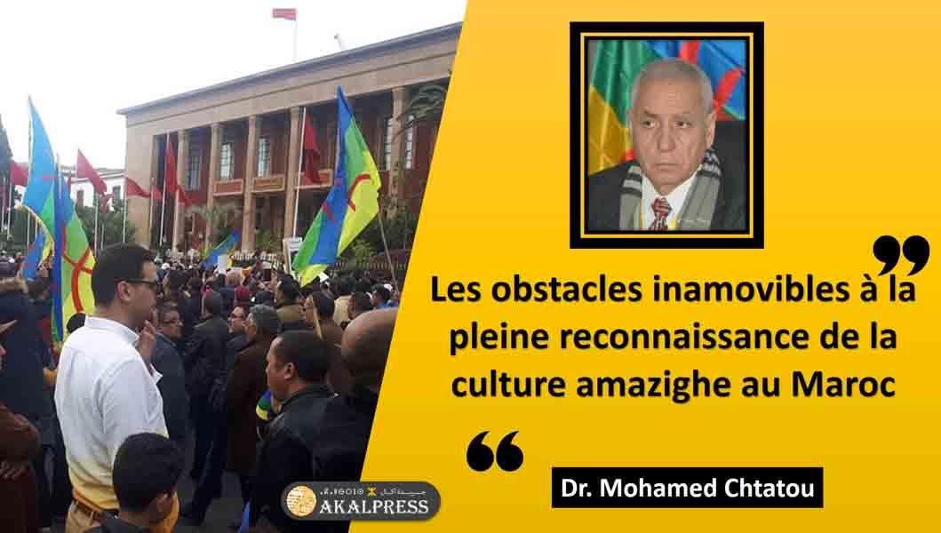 Photo of Les obstacles inamovibles à la pleine reconnaissance de la culture amazighe au Maroc