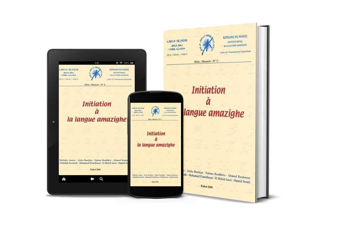 Photo of [PDF] Initiation à la langue amazighe