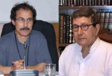 Photo of Réponse à Ben Salem Himmich