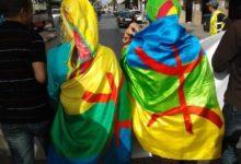 Photo of L'évolution de l'activisme amazigh au Maroc