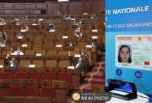 Photo of La Chambre des représentants approuve le projet de loi sur la CNIE qui exclut la langue amazighe