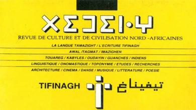 Photo of Le Mouvement « national » et Tamazighte – L'histoire kidnappée