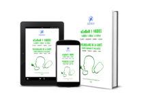 Photo of Vocabulaire de la santé: corps humain et maladie – Nouvelle publication de l'IRCAM