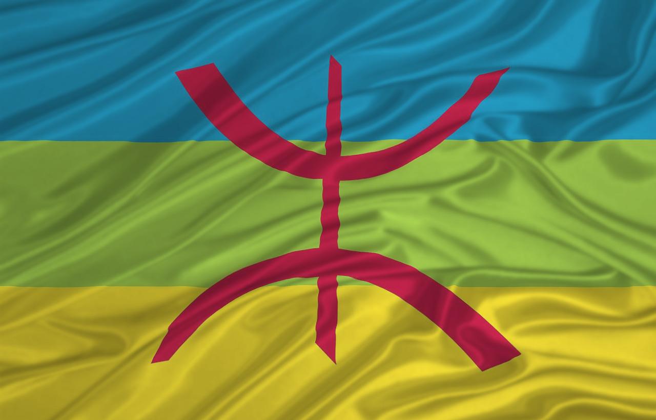 L'origine du drapeau amazigh (ⴰⵛⵏⵢⴰⵍ ⴰⵎⴰⵣⵉⵖ)